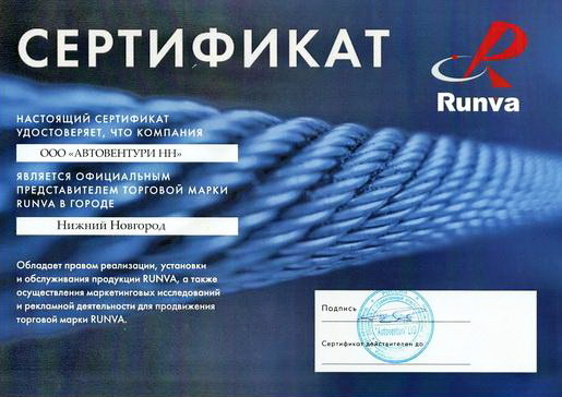 runva_sml